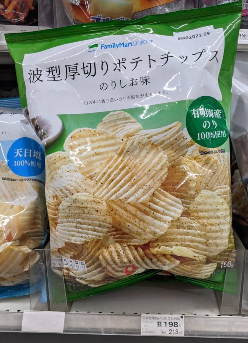 Family Mart Thick Wavy Salt & Seaweed Potato Chips