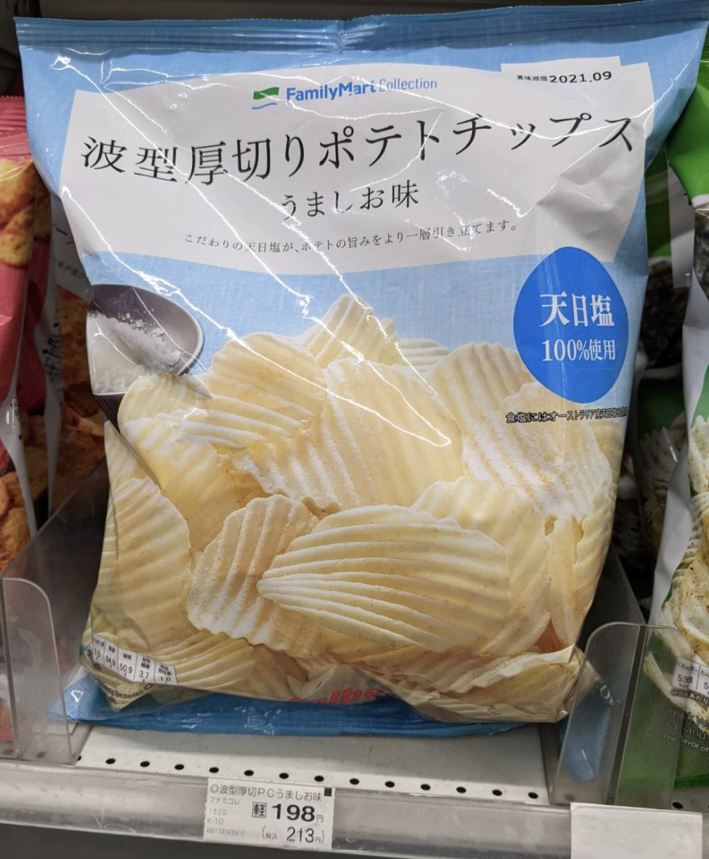 Family Mart Wavy Thick Potato Chips