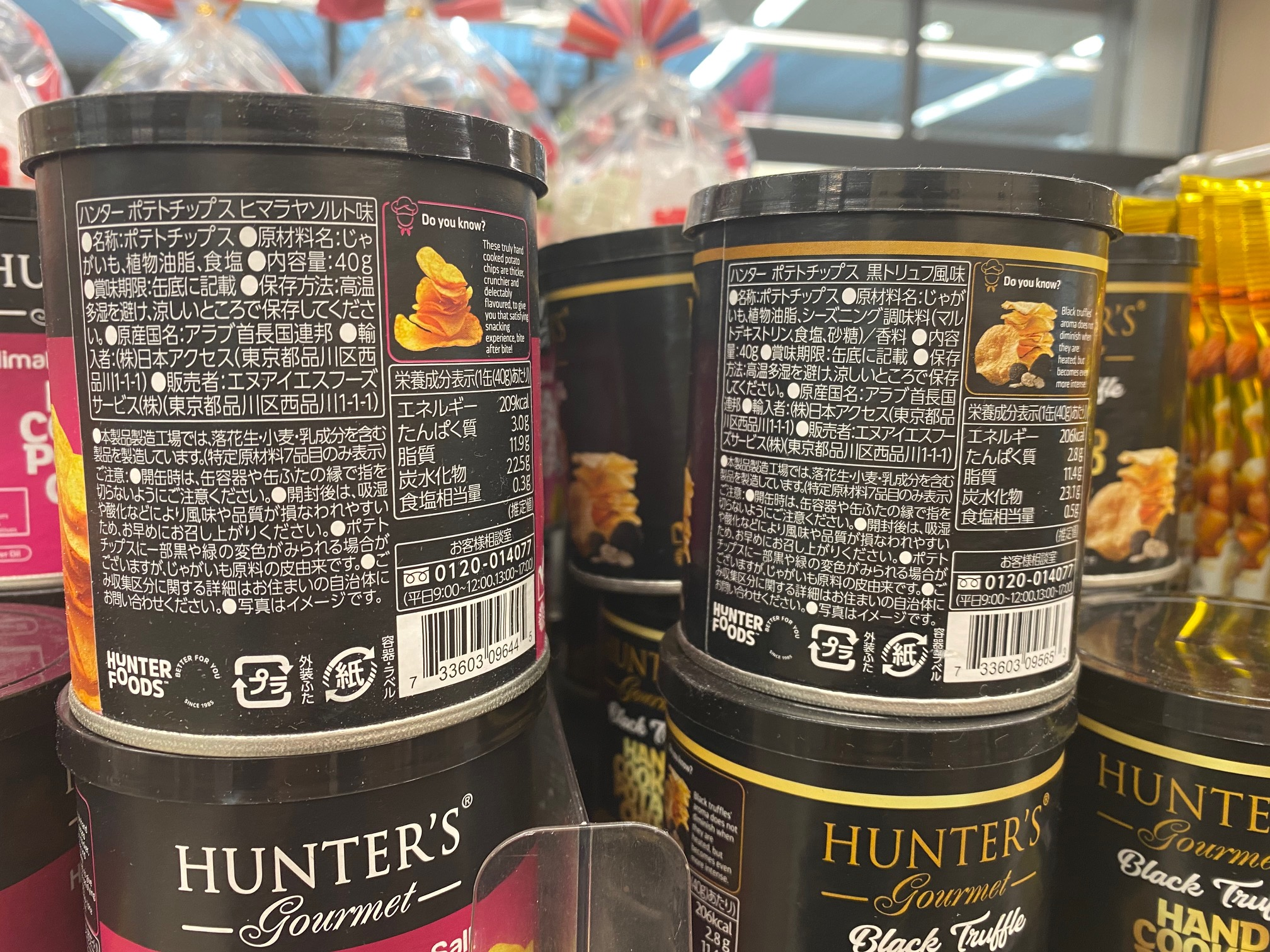 Hunter's Hand Cooked Potato Chips Himalayan Pink Salt and Black Truffle ingredient list