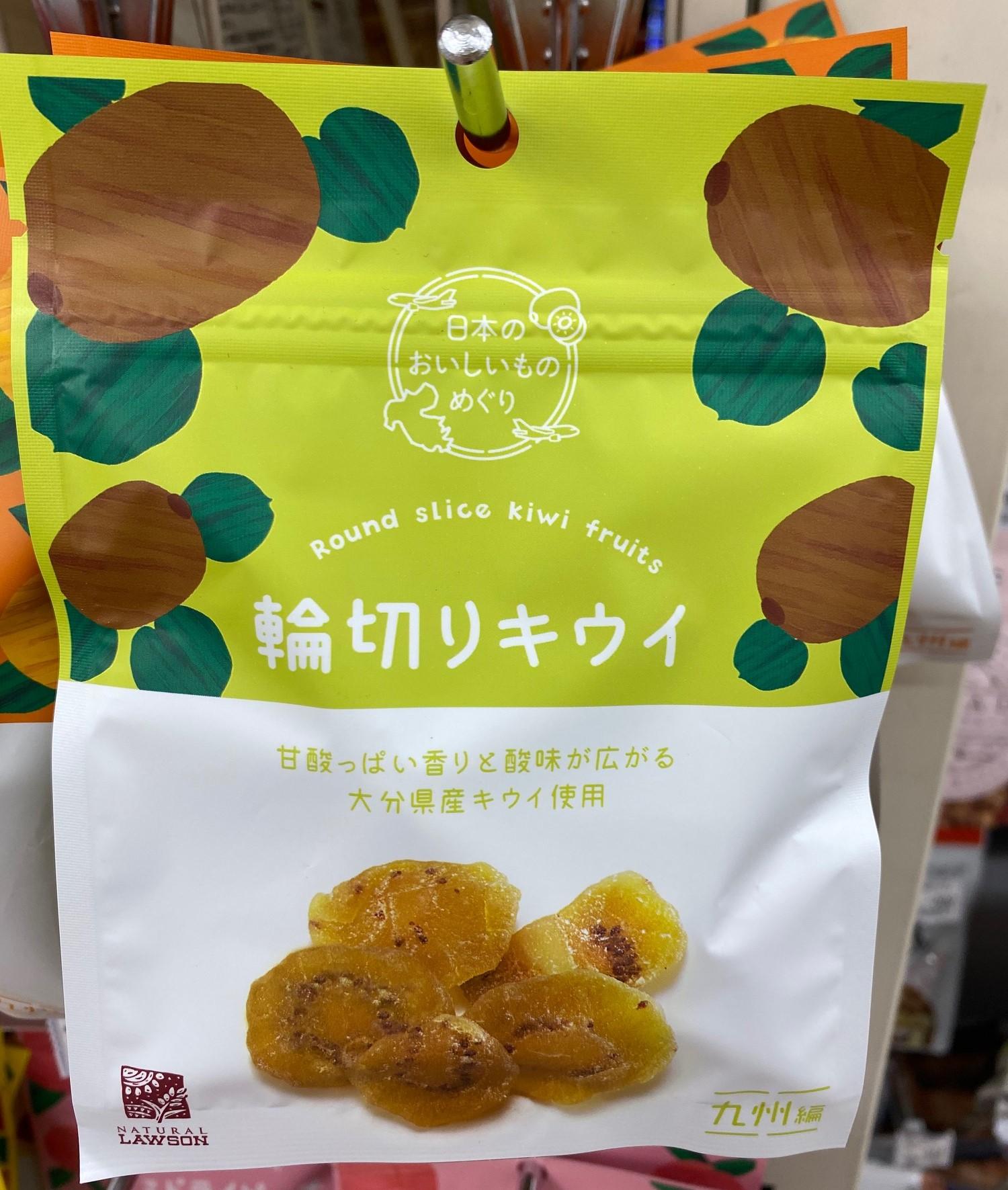 Japan Delicious Food Tour, Round Slice Kiwi Fruits