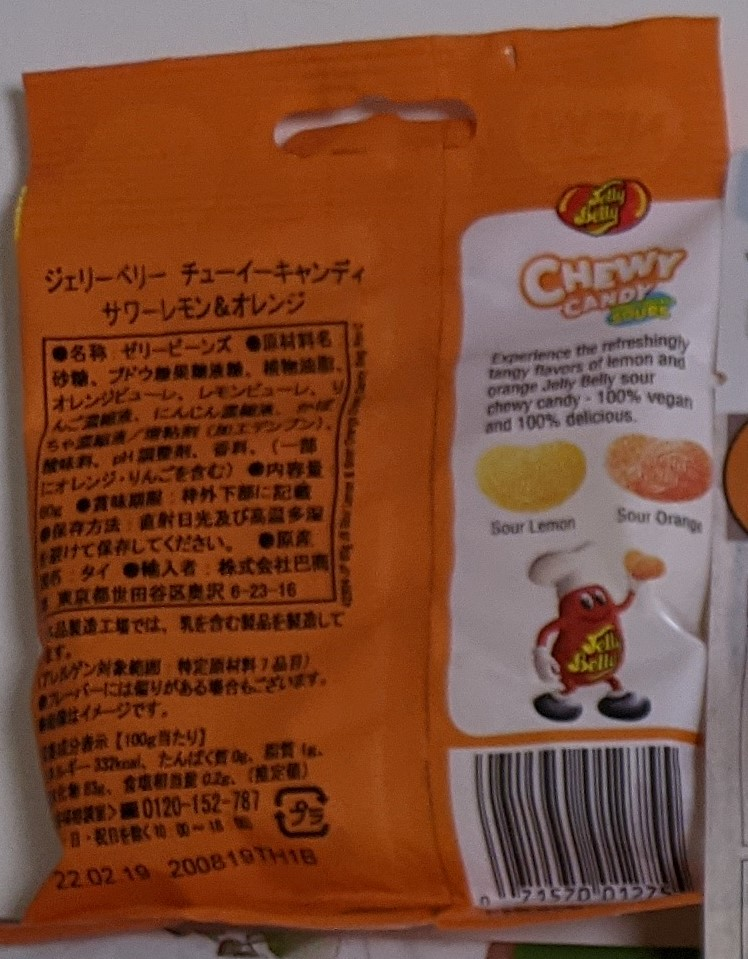 Jelly Belly Chewy Candy Lemon & Orange Sours back of package