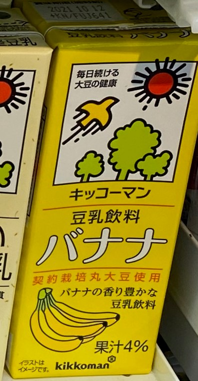 Kikkoman Banana Flavored Soymilk