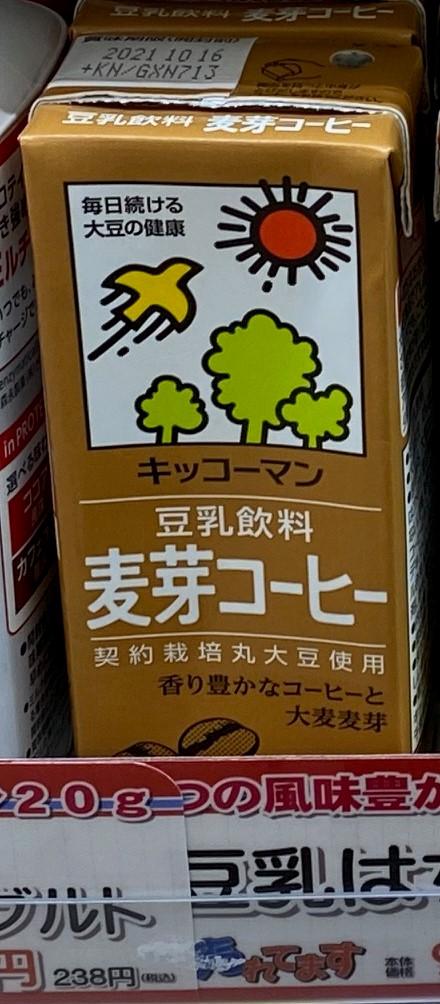 Kikkoman Coffee Flavored Soymilk
