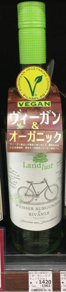Landlust vegan wine