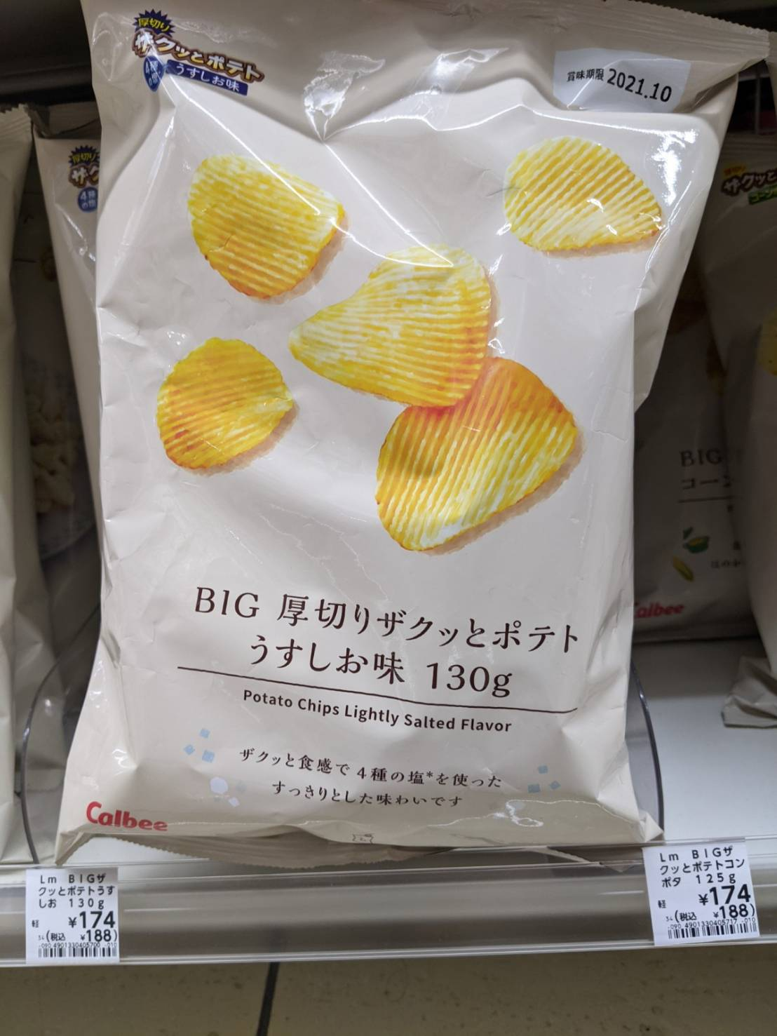 Lawson Calbee Potato Chips Lightly Salted Flavor