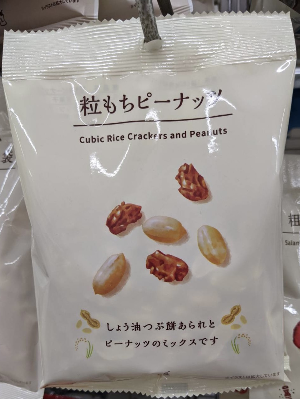 Lawson Cubic Rice Crackers and Peanuts