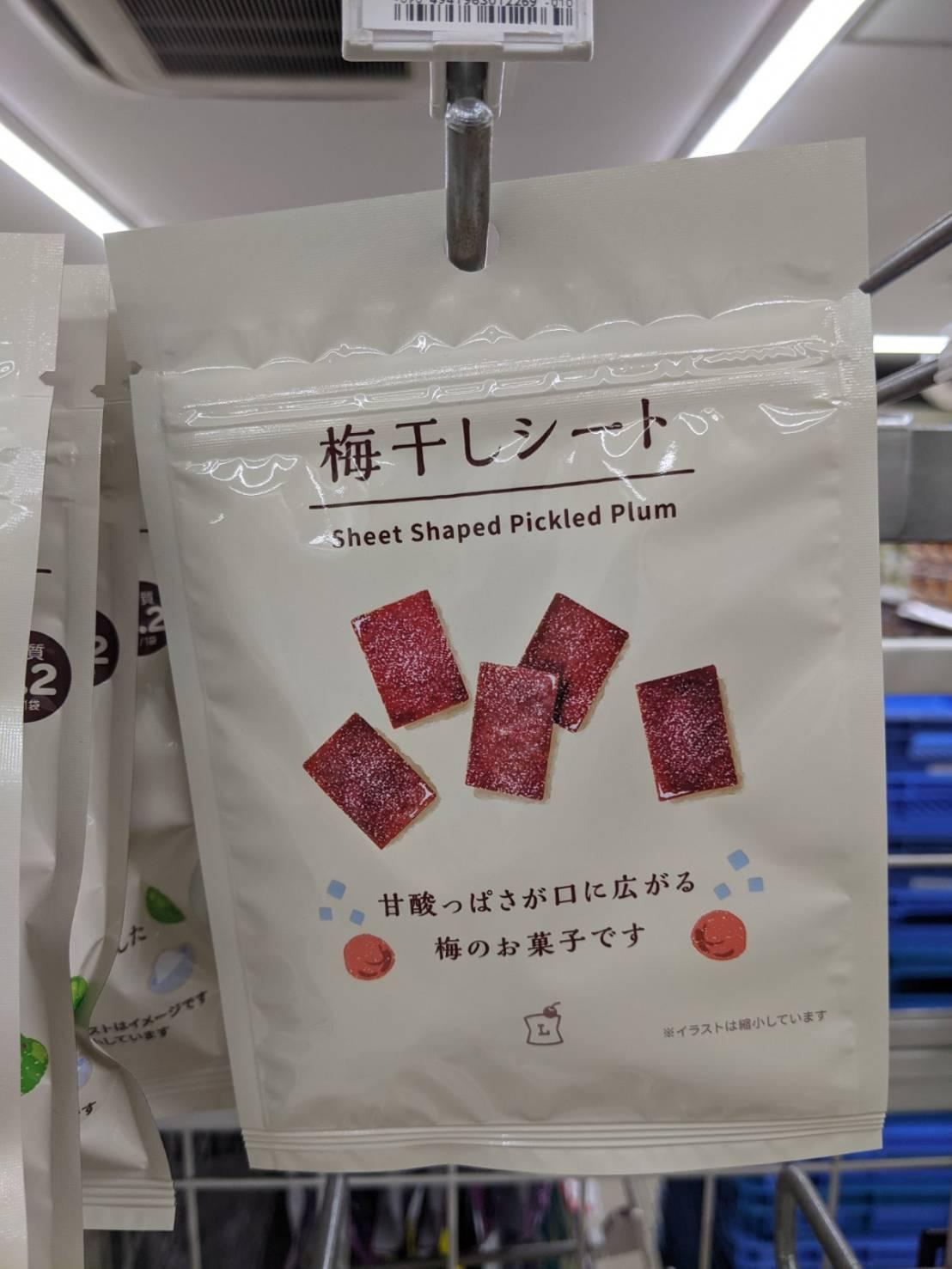 Lawson sheet shaped pickled plum