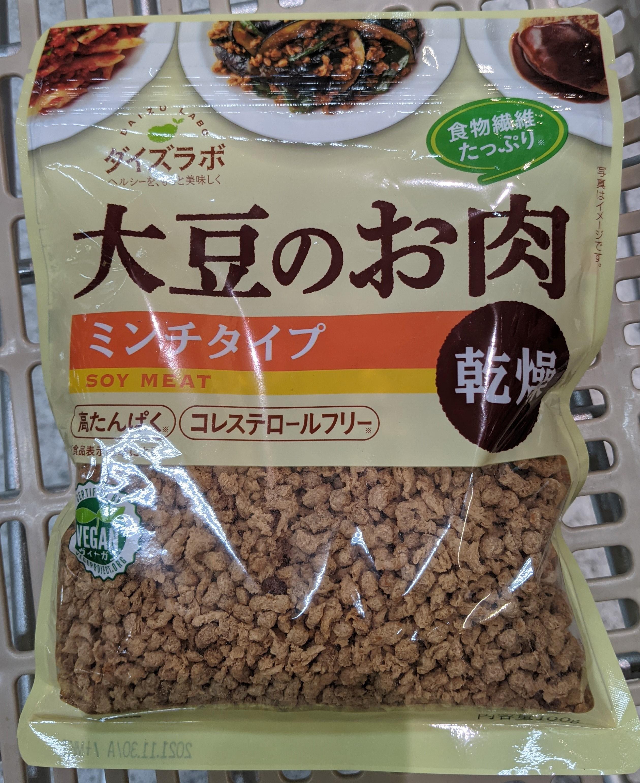 Marukome Daizu Labo (Soybean Laboratories) Soymeat Mince, Dry Type