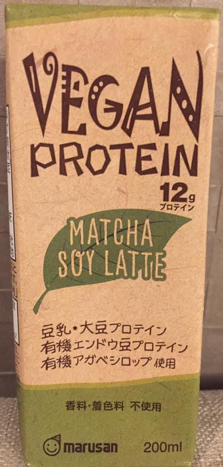 Marusan Vegan Protein Matcha Soy Latte, Family Mart