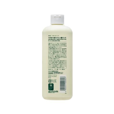 Miyoshi Additive-Free Soap Rinse back of package