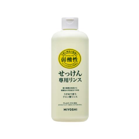 Miyoshi Additive-Free Soap Rinse