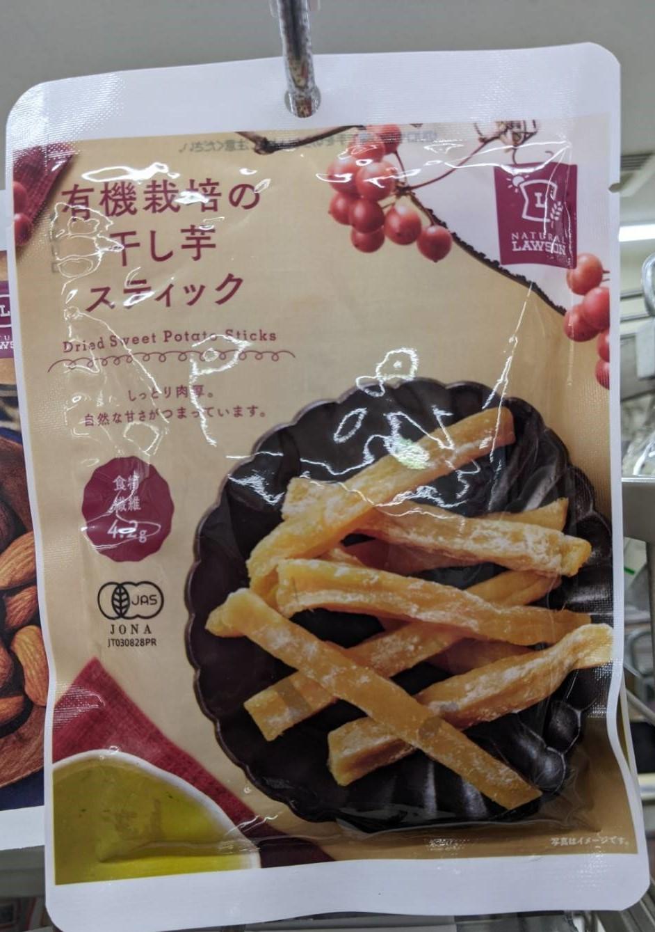 Natural Lawson and Lawson Dried Sweet Potato Sticks