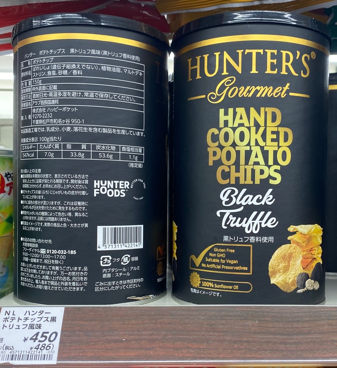 Natural Lawson Hunter's Gourmet Black Truffle Hand Cooked Potato Chips