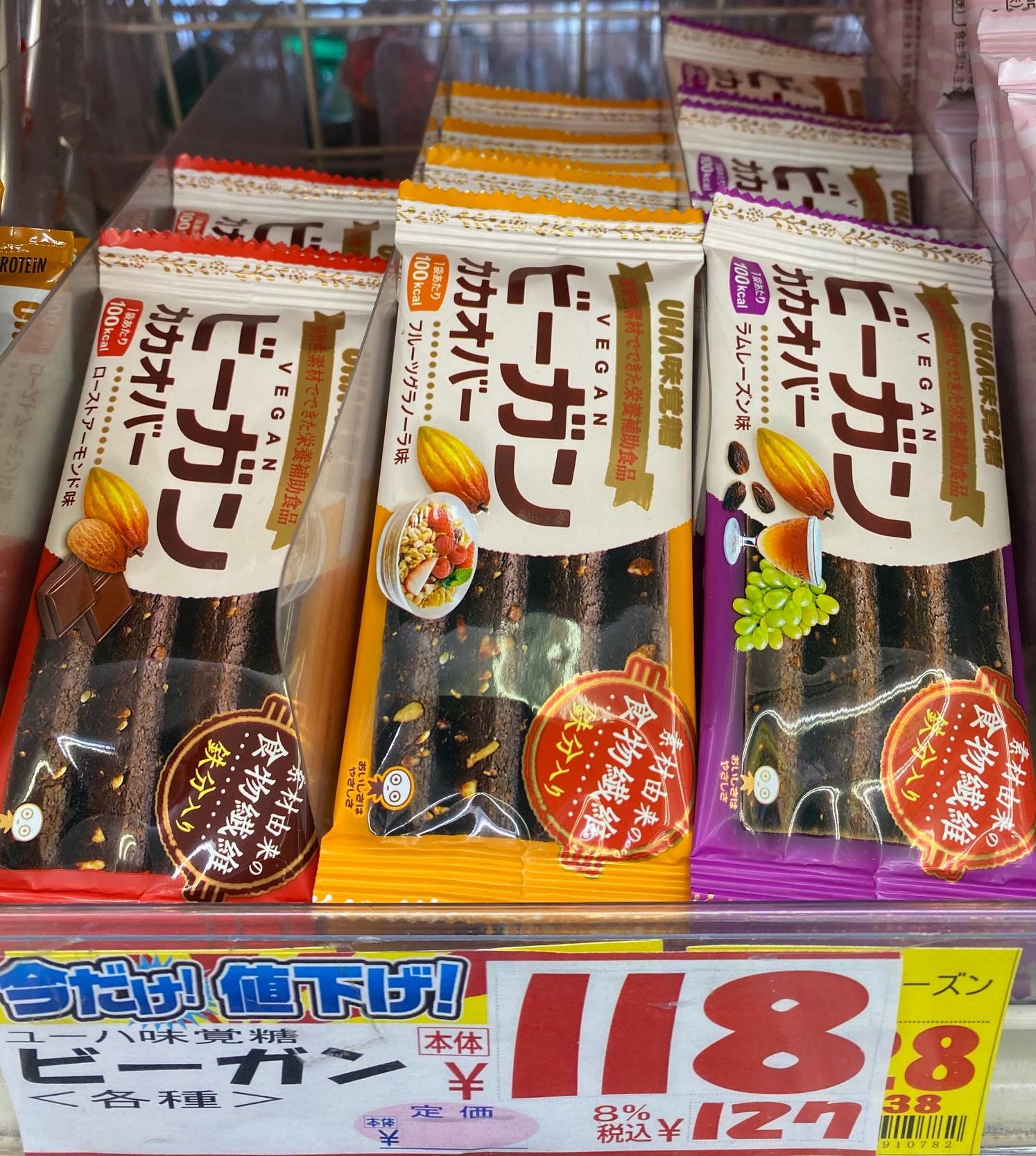UHA Mikakuto Vegan Bars