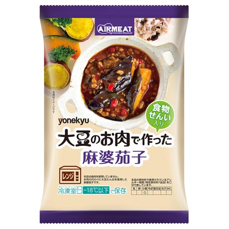 Yonekyu Airmeat Soybean Meat Mabo Nasu (fried eggplant with Chinese chili sauce)