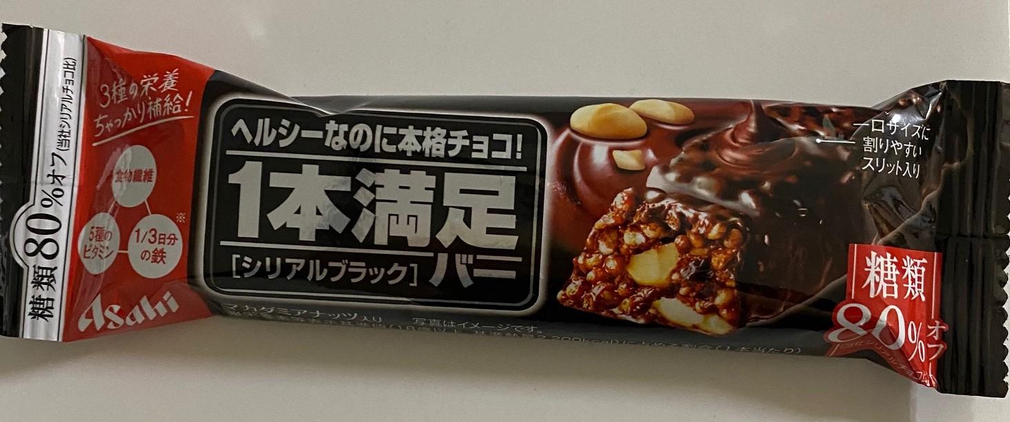 Asahi Ippon Manzoku Bar Cereal Black