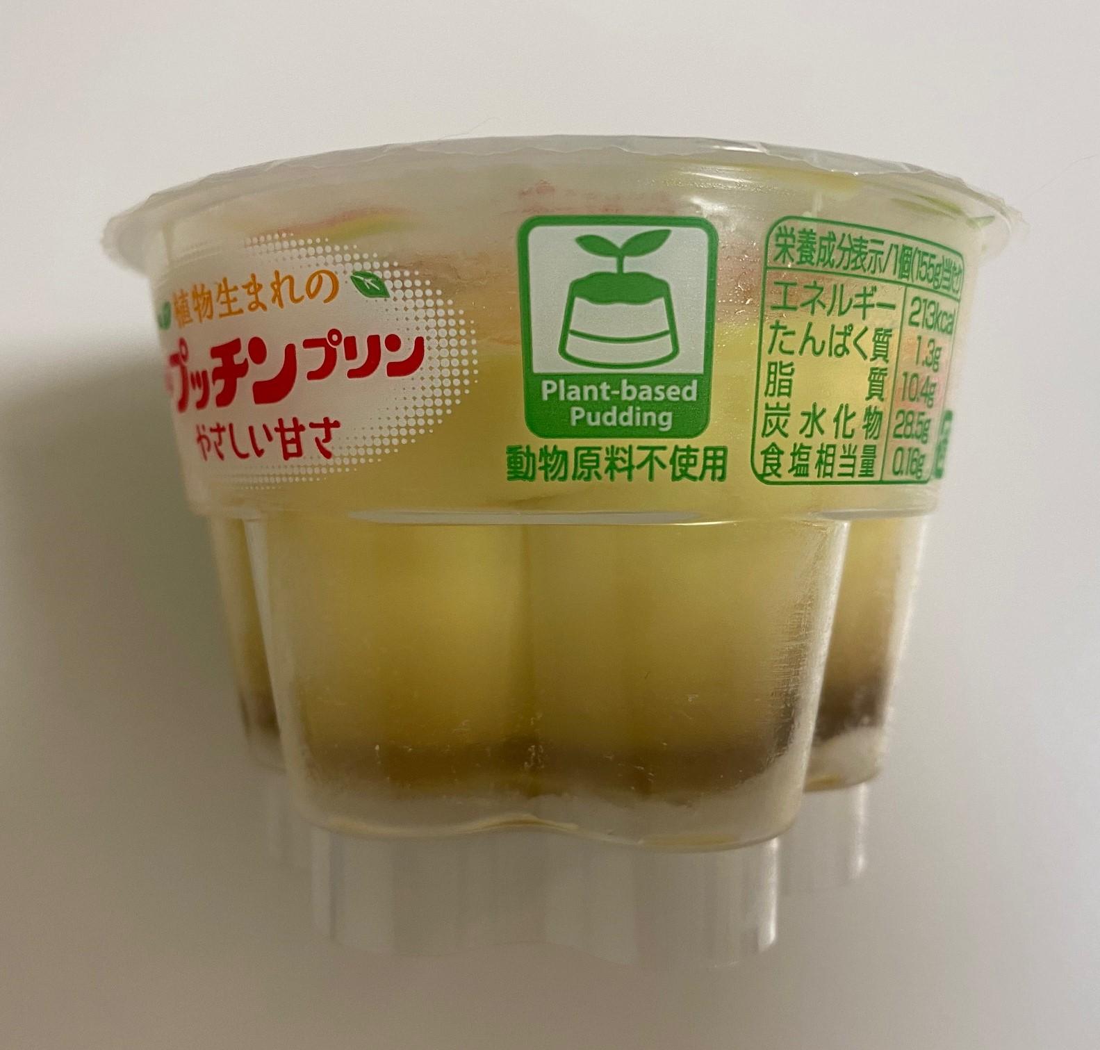 Ezaki Glico Born From Plants Pucchin Pudding 4