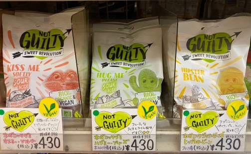 Not Guilty Kiss Me Softly Sour, Hug Me Please Sour, and Hipster Bean