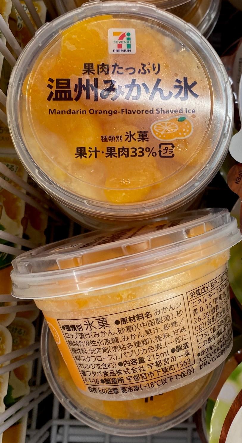 7-11 Mandarin Orange-Flavored Shaved Ice