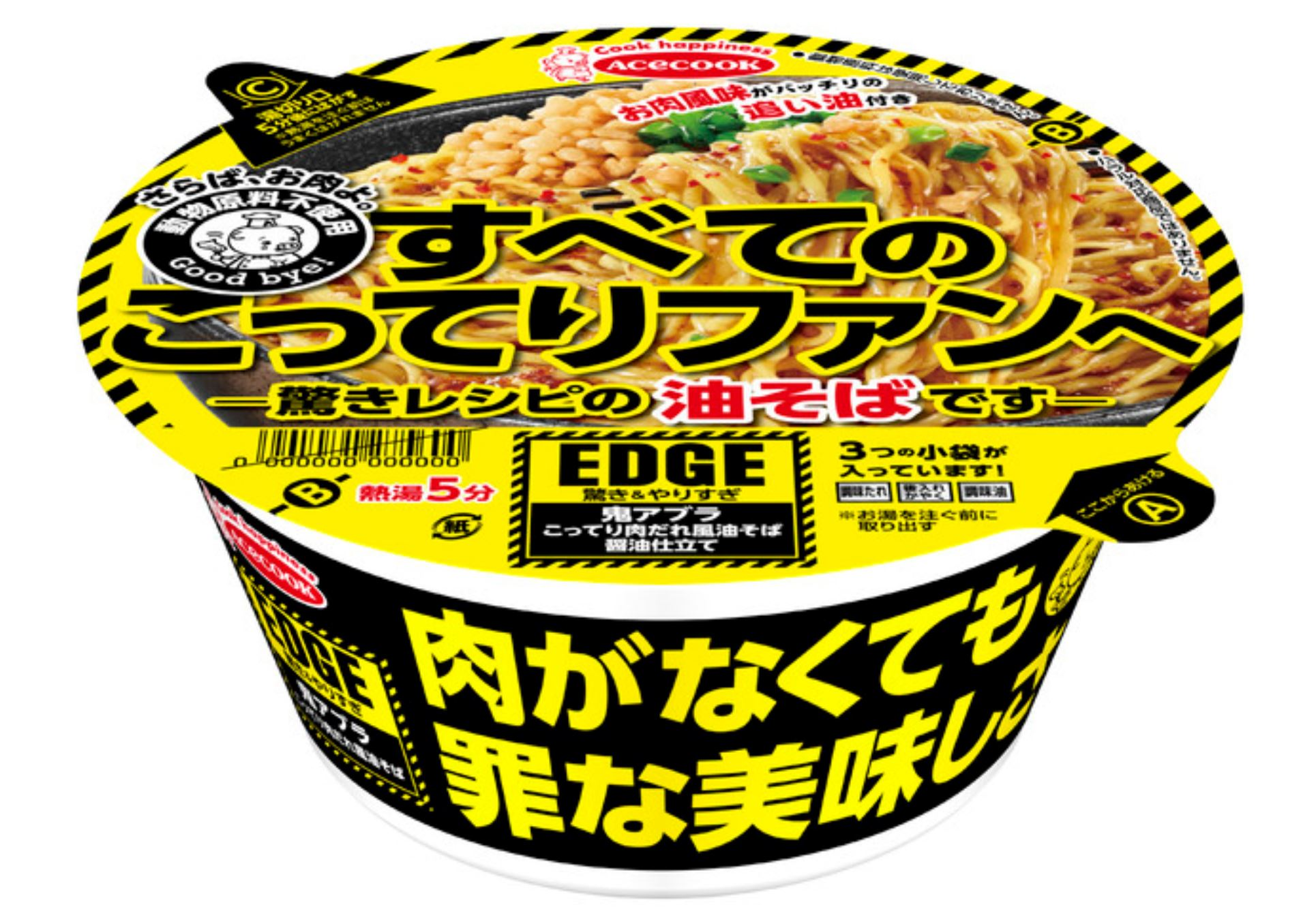 Acecook Edge Oni Abura Rich Meat Sauce Flavored Oil Soba