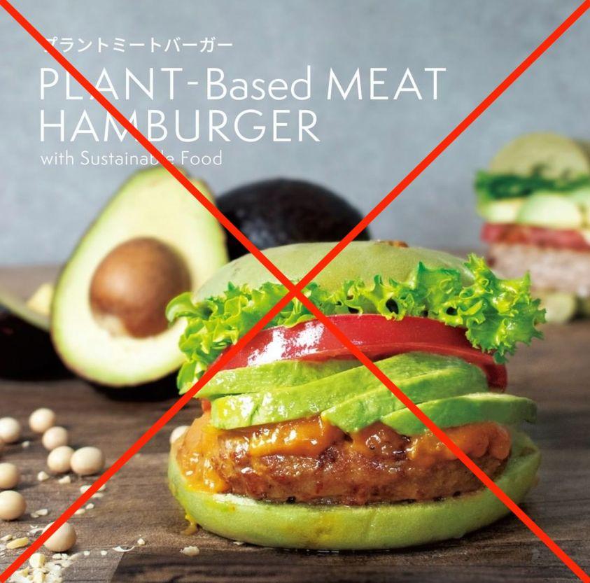 Bagel and Bagel Plant-Based Meat Hamburger