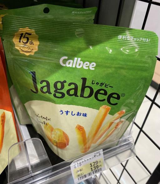 Calbee Lightly Salted Jagabee