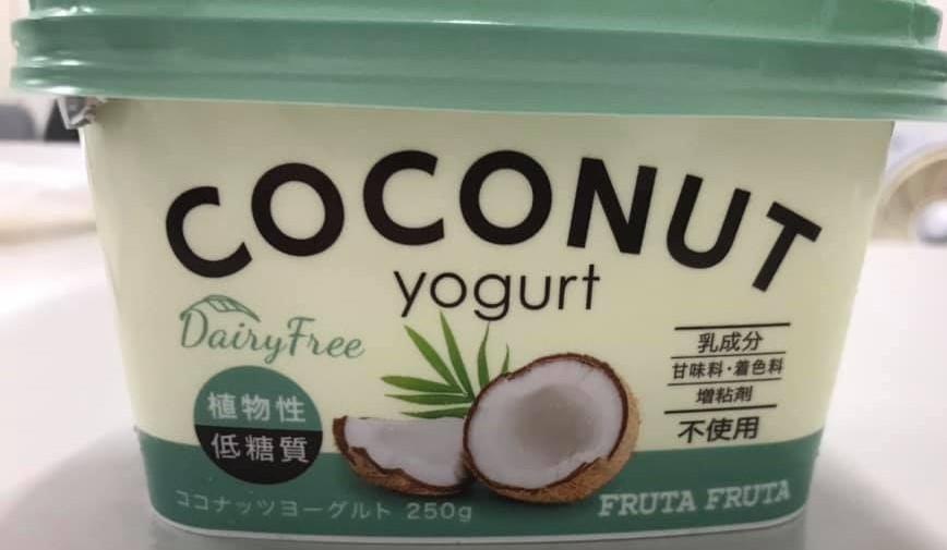 Fruta Fruta Coconut Yogurt