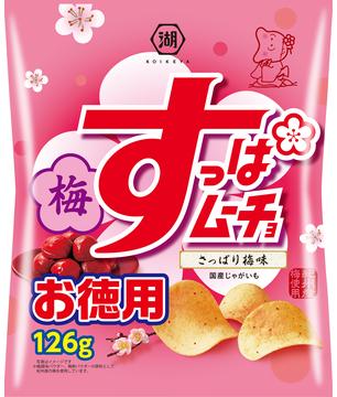 Kokeiya Super Mucho Chips, Refreshing Plum 126g size