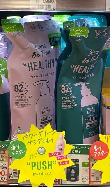 Diane Be True Healthy refills