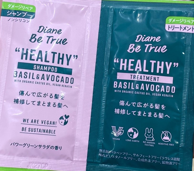 Diane Be True Healthy Shampoo and Conditioner Samples
