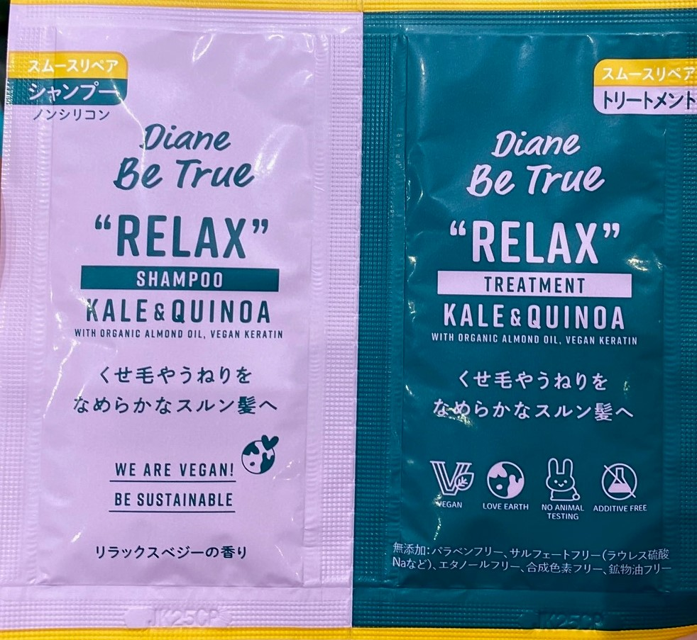 Diane Be True Relax Shampoo and Conditioner Samples