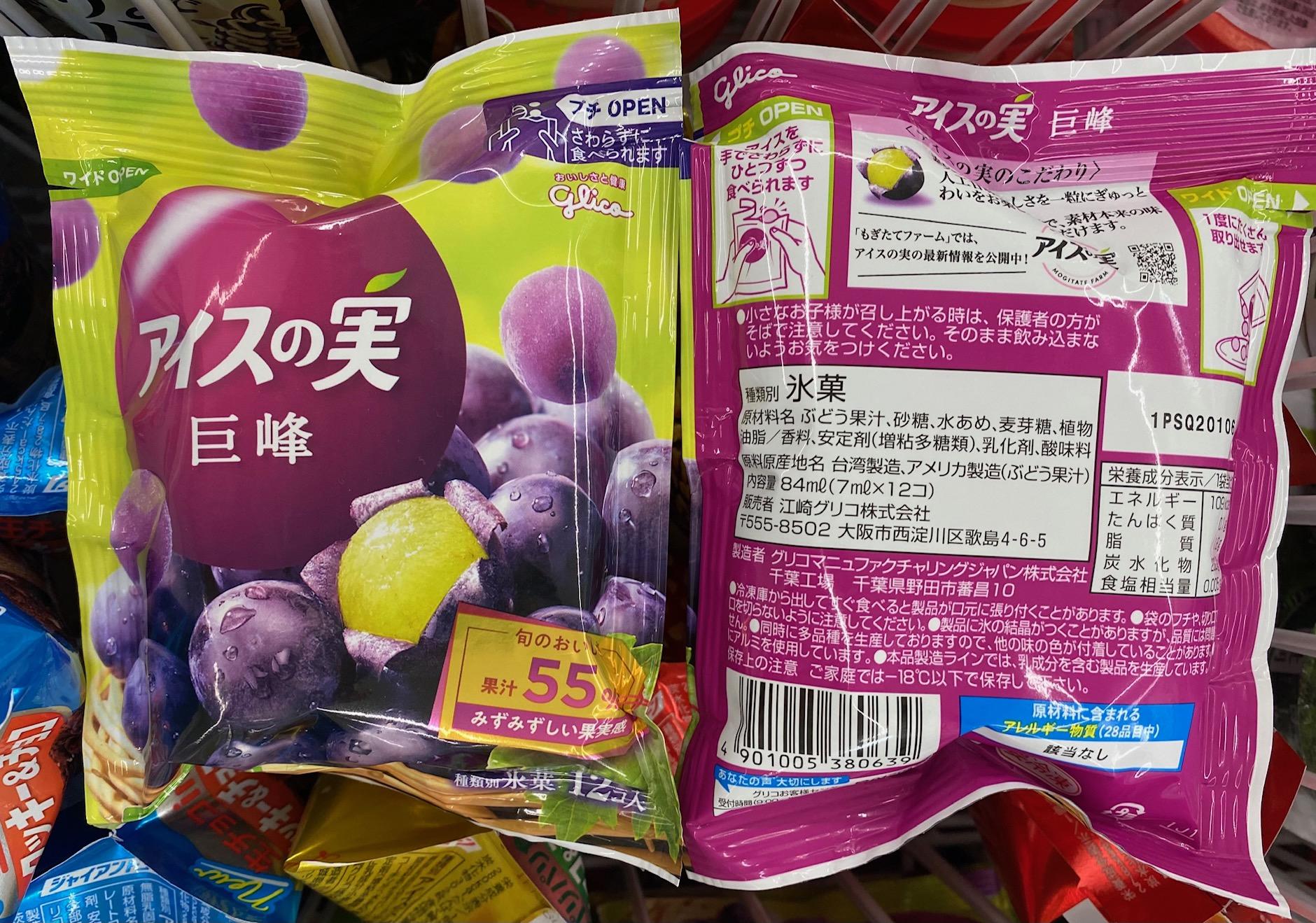 Glico Ice Fruit, Grape