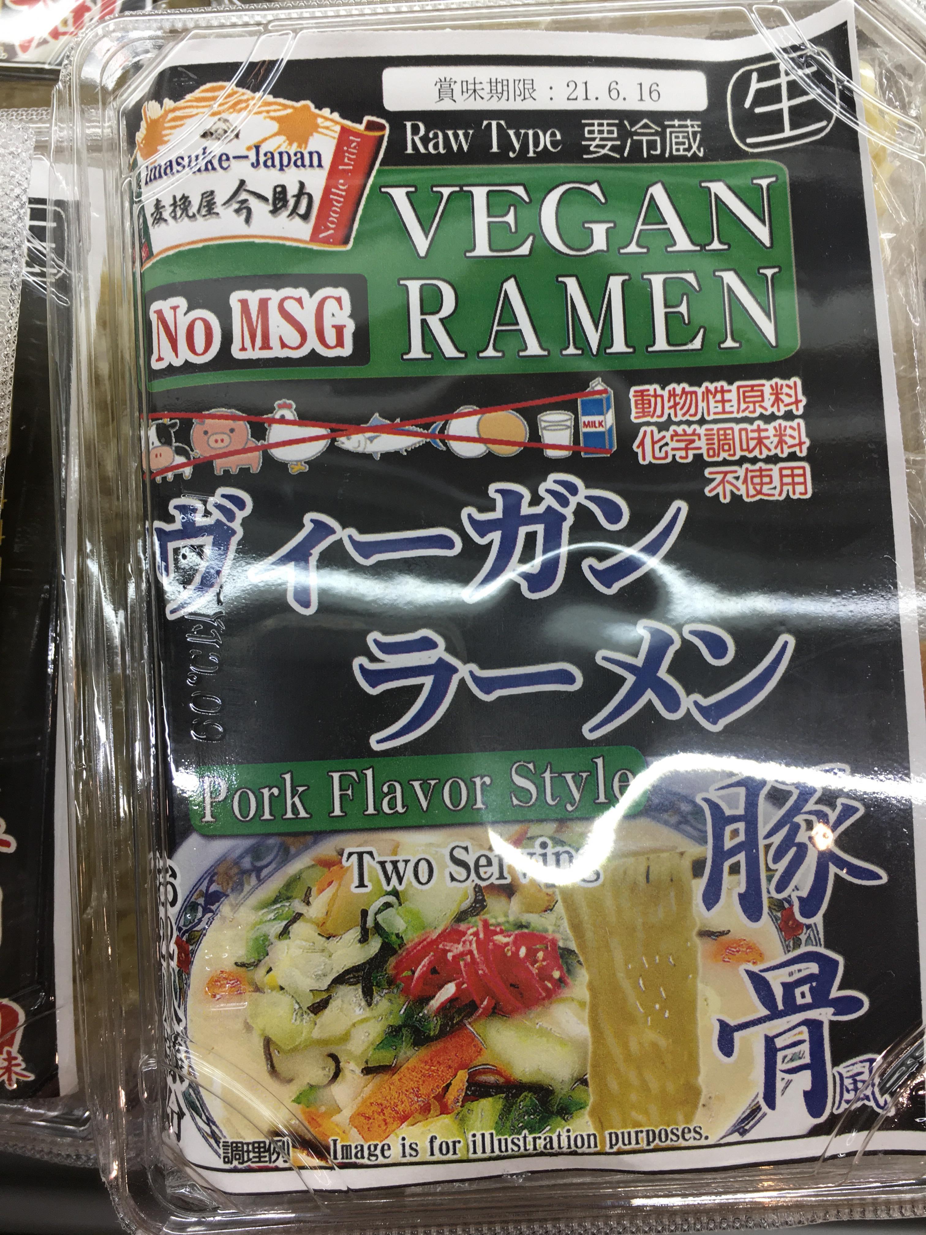 Imasuke Japan Raw Type Vegan Ramen Pork Flavor Style