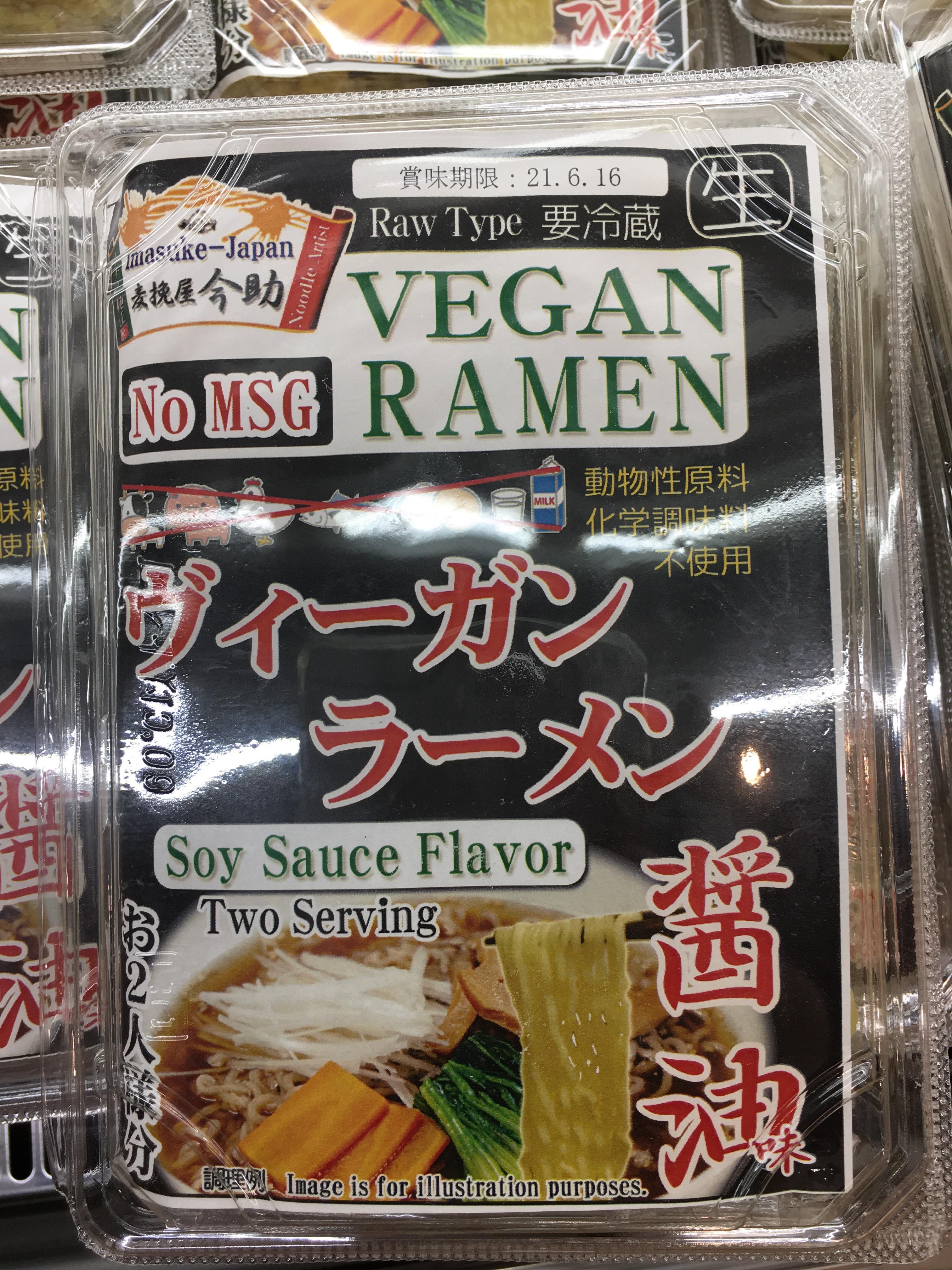 Imasuke Japan Raw Type Vegan Ramen Soy Sauce Flavor