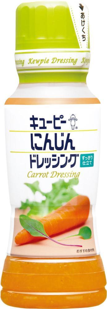 Kewpie Carrot Dressing