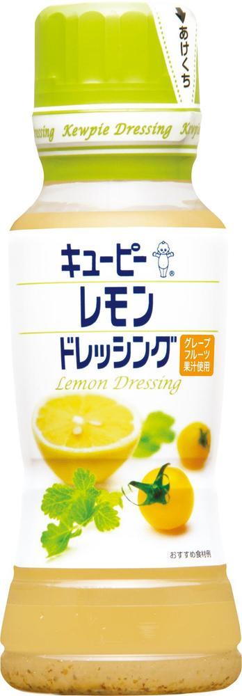 Kewpie Lemon Dressing