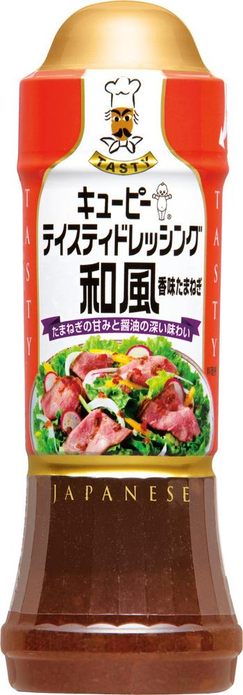 Kewpie Tasty Dressing, Japanese-Style with Onions