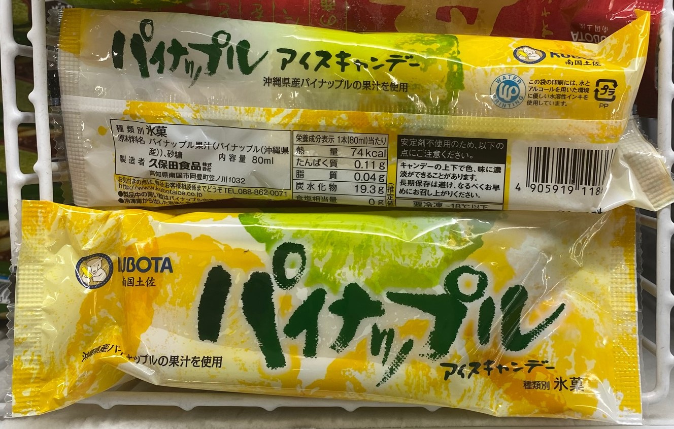 Kubota Pineapple Ice Candy