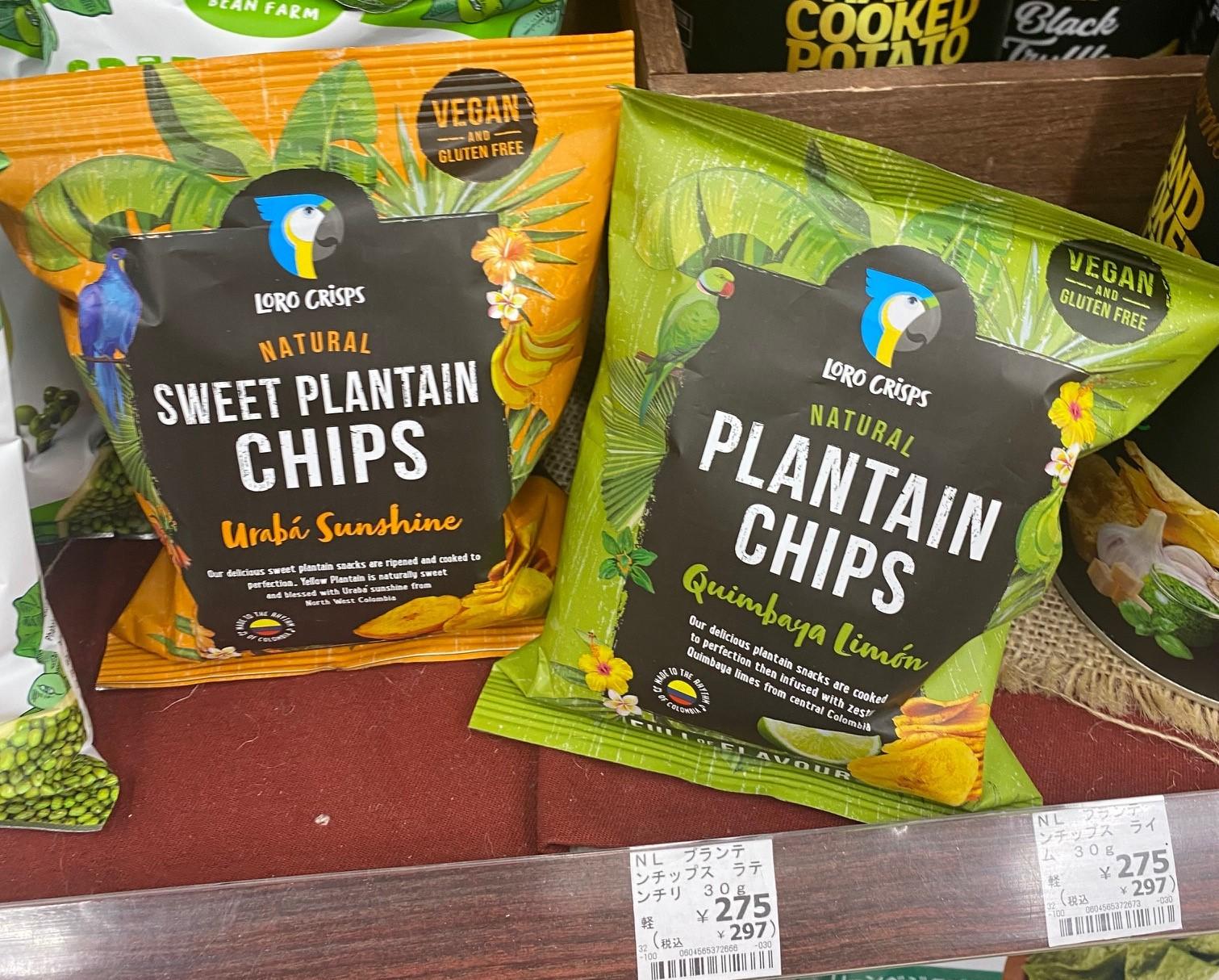 Loro Crisps Natural Sweet Plantain Chips Uraba Sunshine and Natural Plantain Chips Quimbaya Limon