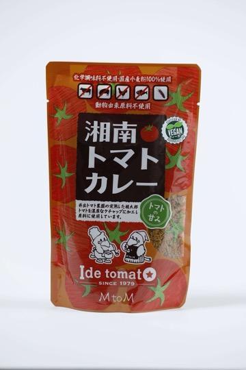 M to M Shonan Tomato Curry