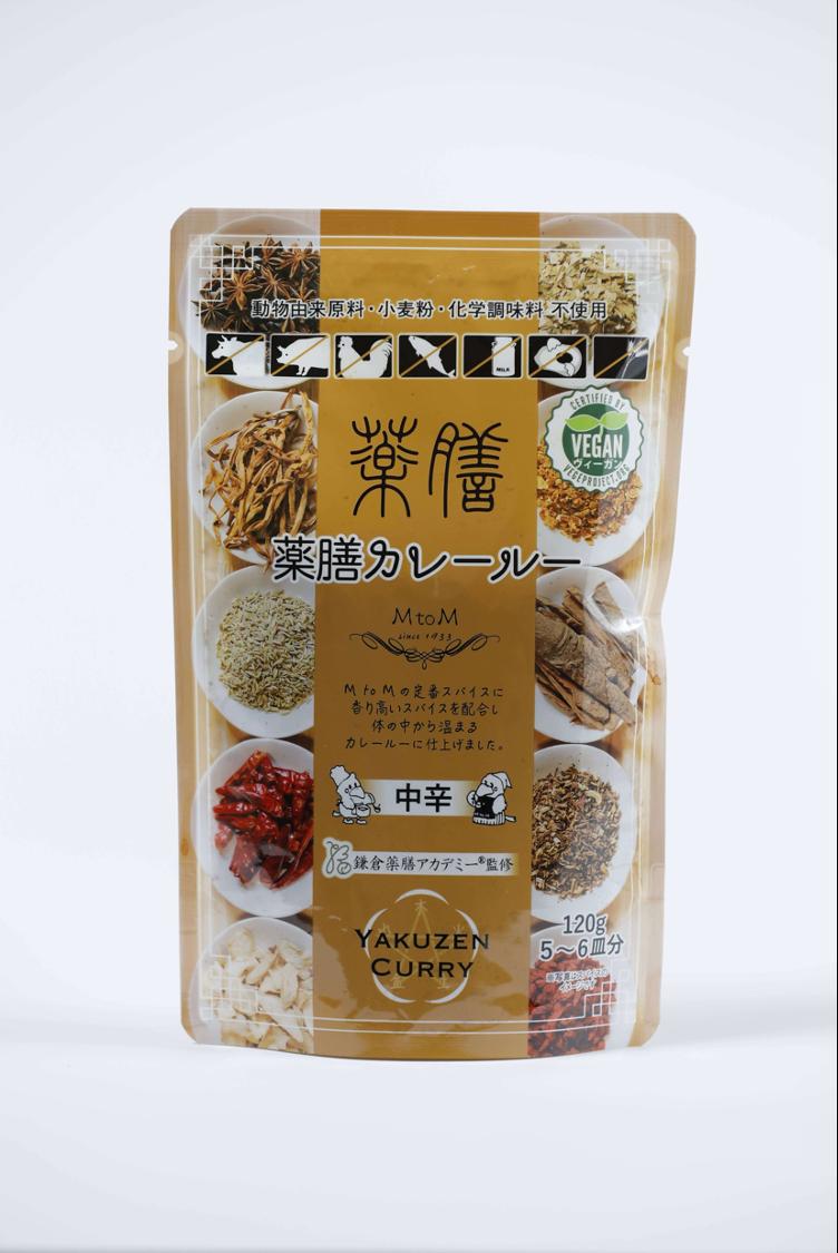 M to M Yakuzen (Chinese Medicinal) Curry Roux, Medium