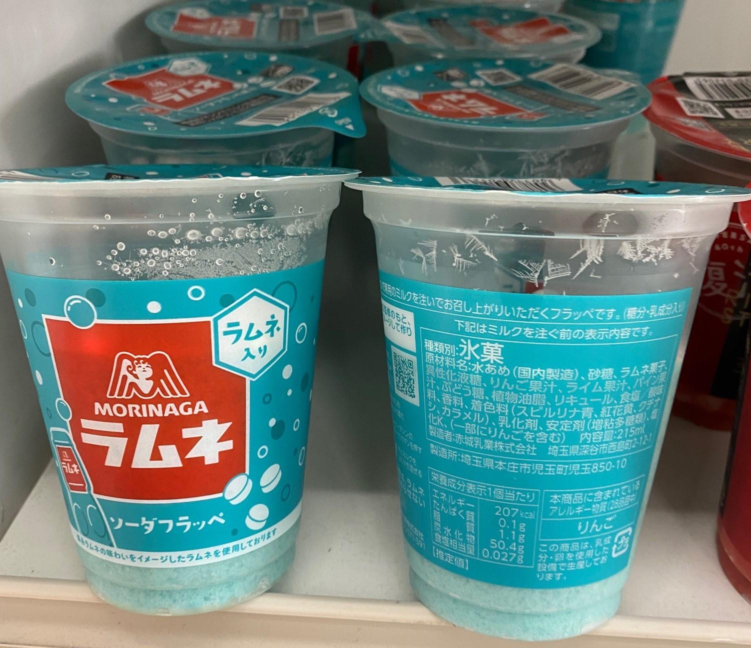 Morinaga Ramune Soda Frappe