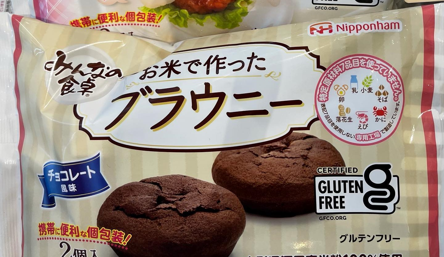 Nipponham Everyone's Dining Table Brownies Made From Rice product photo