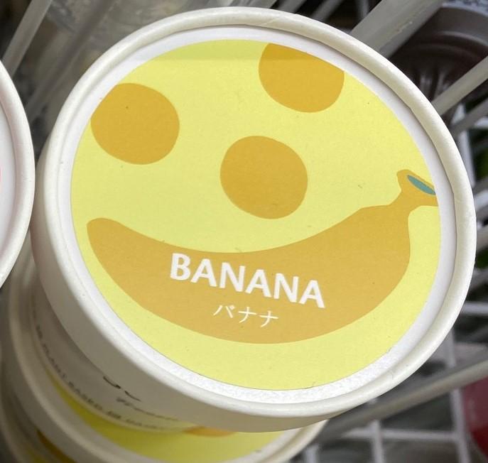 Organic Soy Gela! Banana top of package