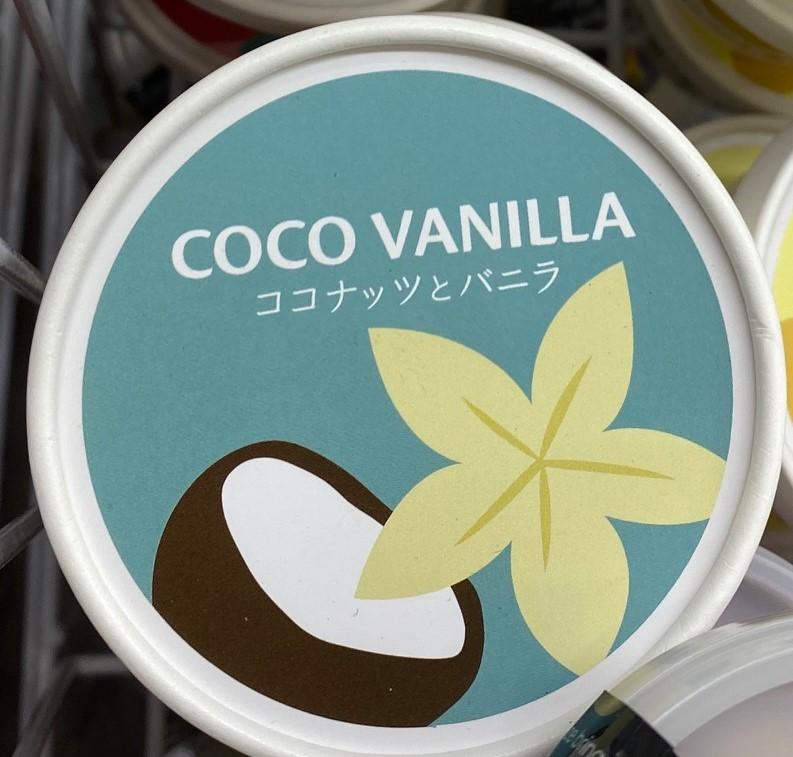 Organic Soy Gela! Coco Vanilla top of package
