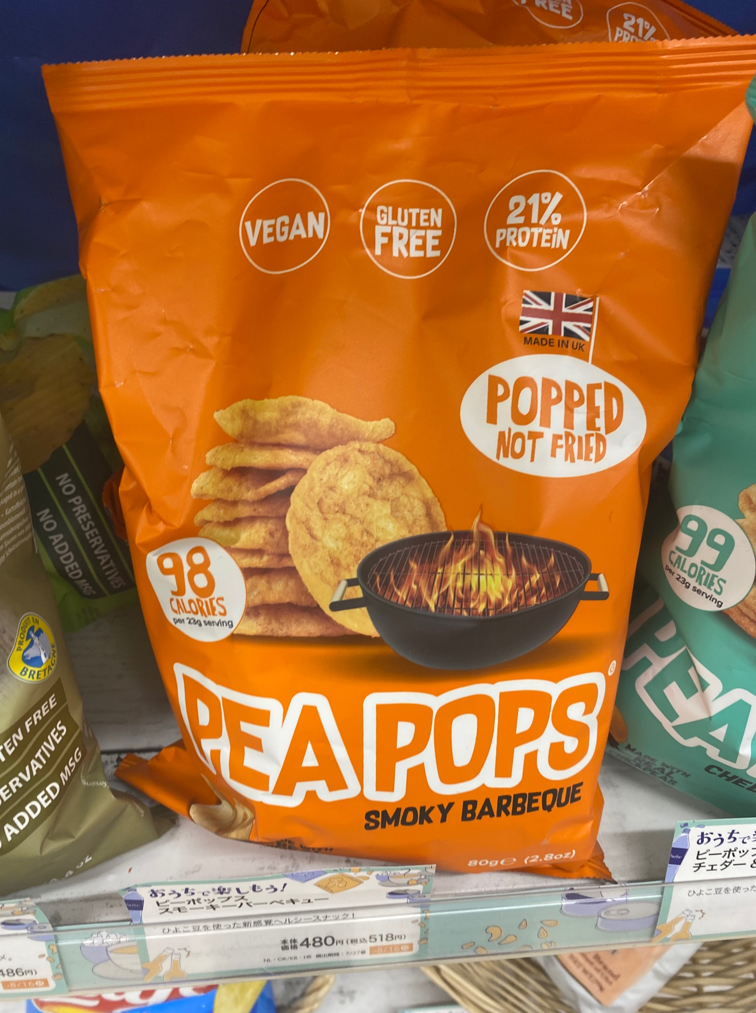 Pea Pops Smoky Barbeque