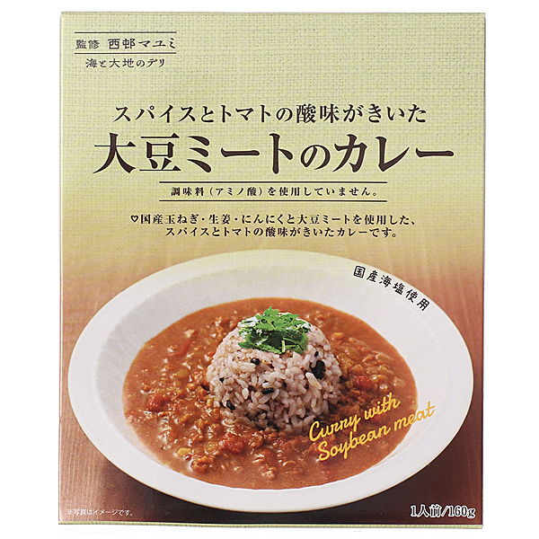 Sea and Earth Deli Curry with Soybean Meat