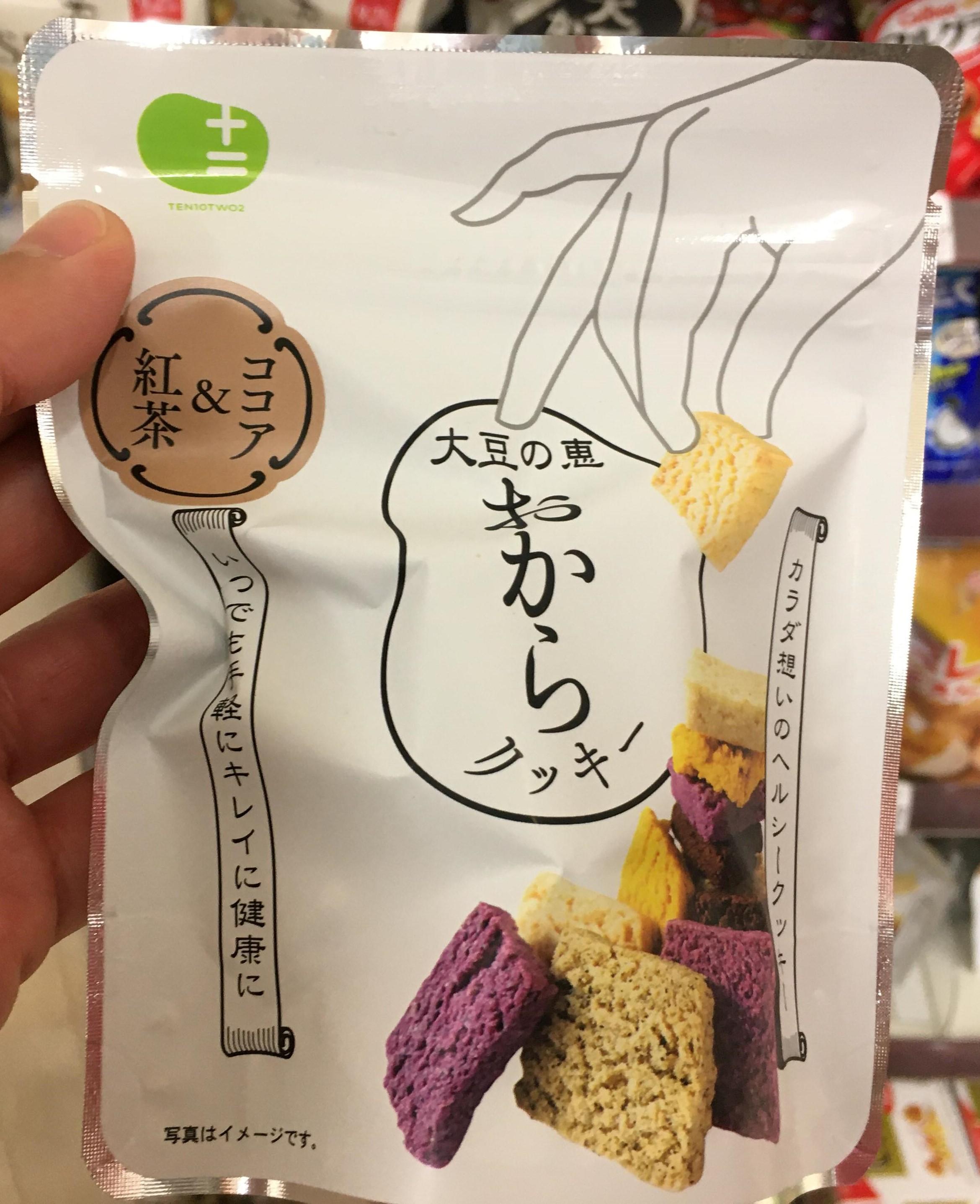 Ten-Two Okara Cocoa & Black Tea Cookies