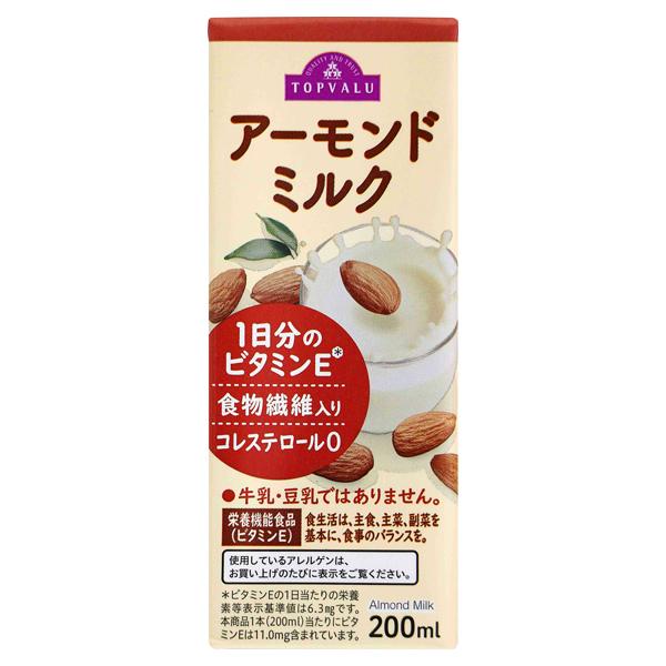 TopValu Almond Milk