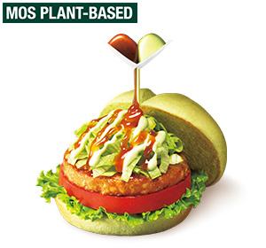 Mos Green Burger Teriyaki